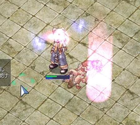 screenBreidablik5454.jpg