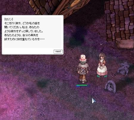 screenBreidablik5656.jpg