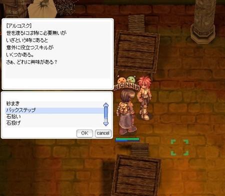 screenBreidablik6044.jpg