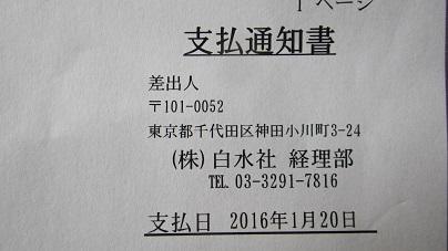 IMGP2977_201602021427470c0.jpg