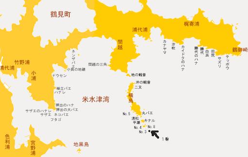 横島1番地図