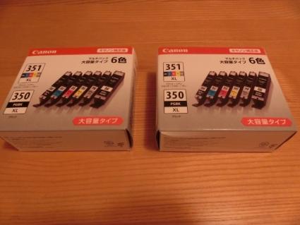 CIMG2030 (640x480)