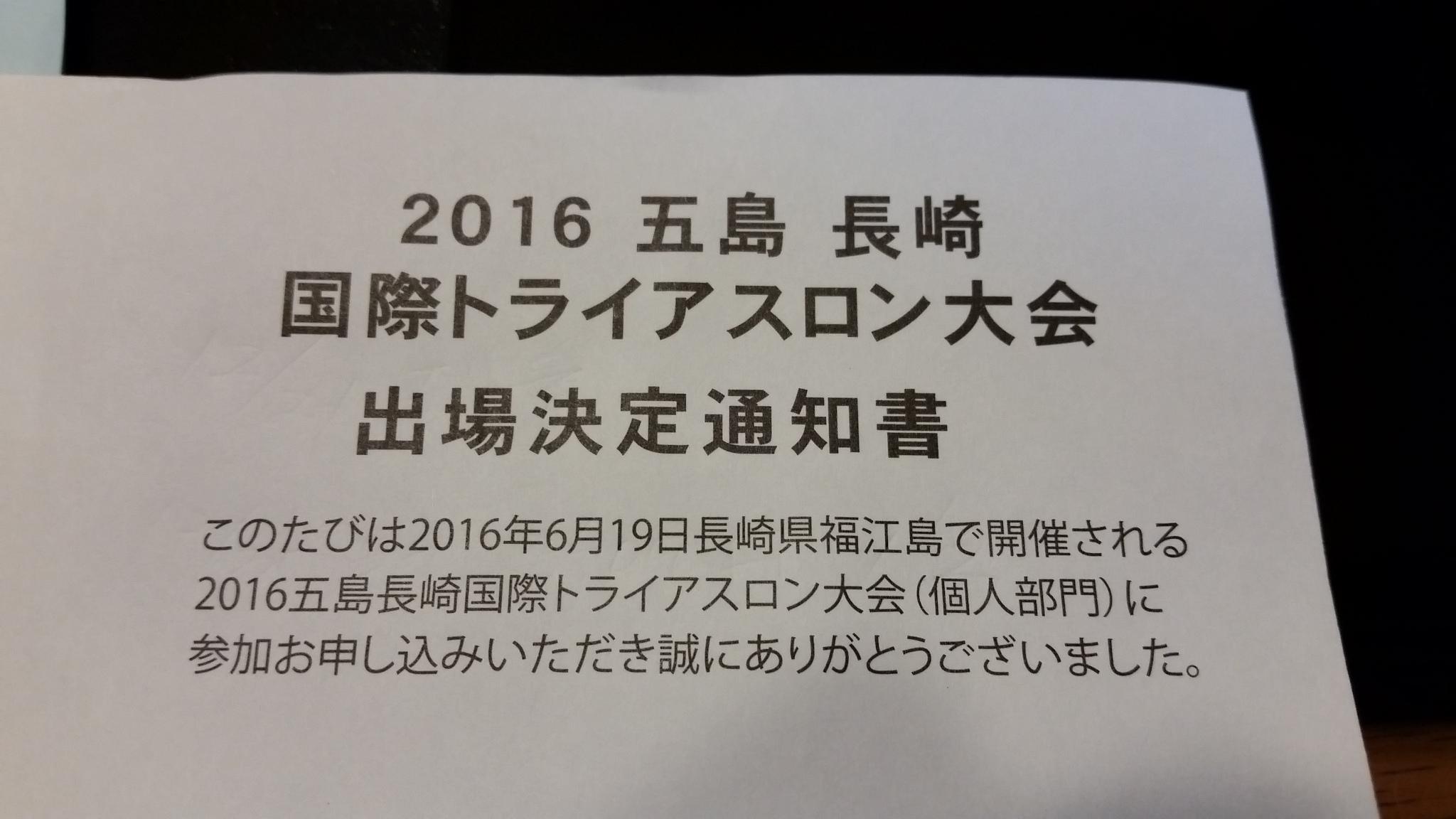 20151224_054703.jpg