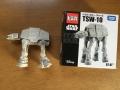 SWおもちゃ AT-AT