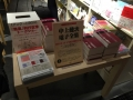 151219HMV&BOOKS TOKYO イベント