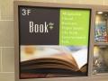 151226 BOOK+2