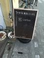 1602 とほん K Coffee看板