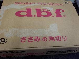 DSC_3275.jpg