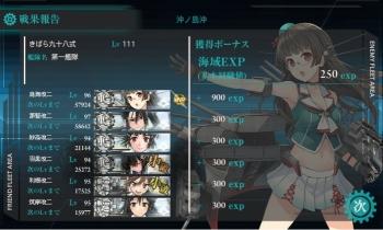 201602 2-5第五戦隊任務達成