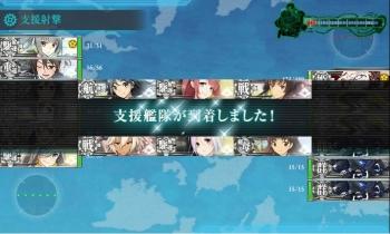 E-2ボス7戦目支援艦隊到着