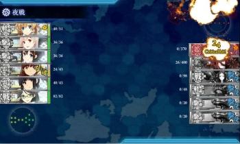 E-3ボス夜戦5戦目 とどめは時雨