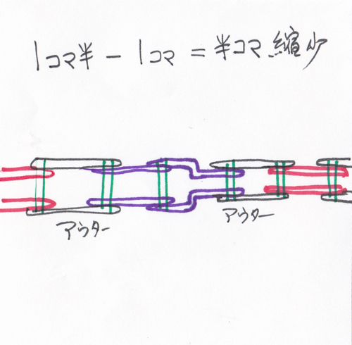 000016IMG_20151115_0005.jpg