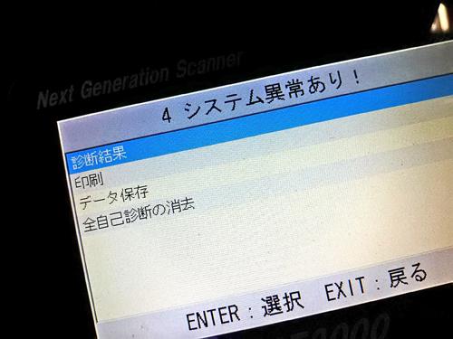 0016DSC_0185.jpg