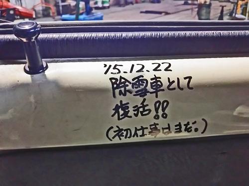 0019DSC_0316.jpg