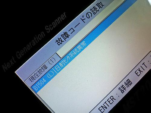 0021DSC_0190.jpg