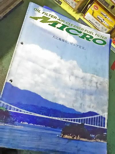 0052DSC_0061.jpg