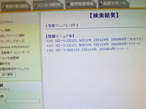0069-1DSC_0050.jpg