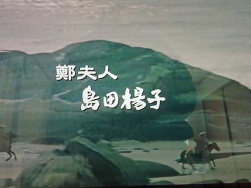 5ふゅDSC04511