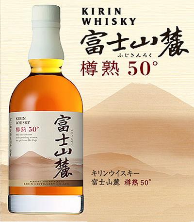 90fujisanroku_1.jpg