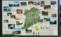 おおの(観光地図)