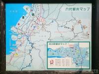 竜北(観光マップ)