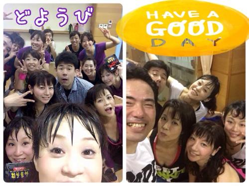 doyoubi_20160201234614d5a.jpg