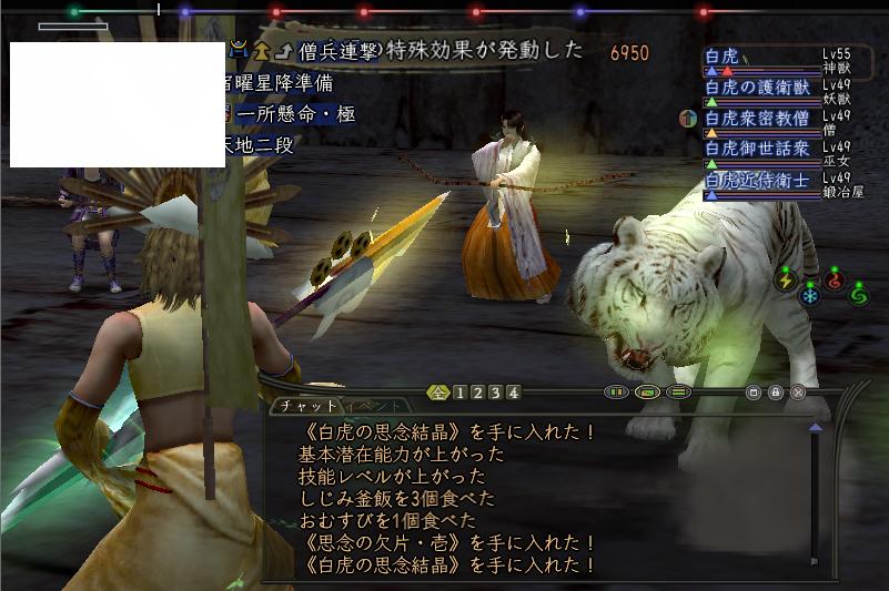 ステータス1401_rengeki6950_③