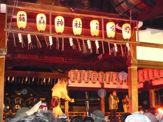 藤森神社節分祭その5