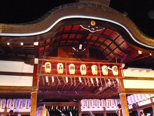 藤森神社節分祭その1
