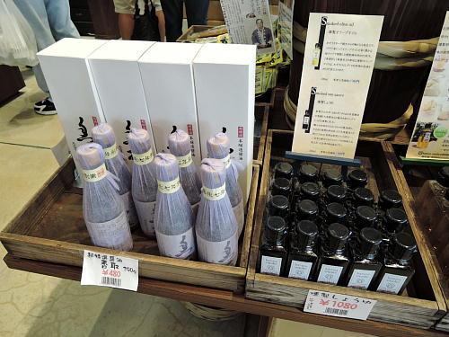 発酵市場4
