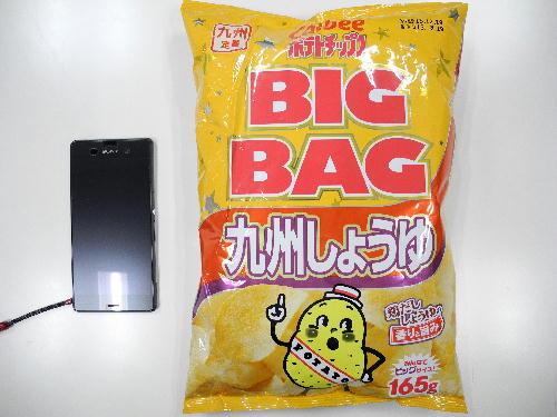 九州しょうゆ ビッグ1