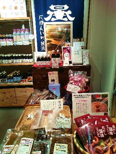 岡直三郎商店