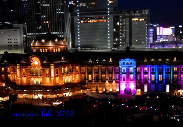 12月26日東京駅夜景2