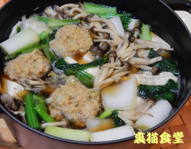 1月31日鶏団子鍋