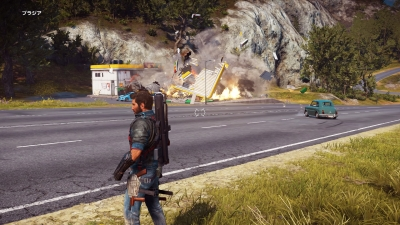Just Cause 3_20160121194029