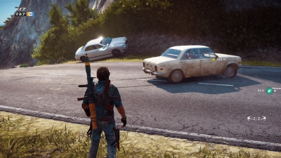 Just Cause 3_20160121185221