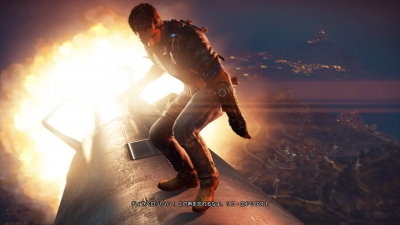 Just Cause 3_20160124012416