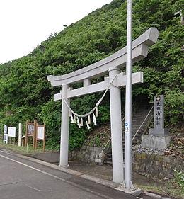 ヒプノセラピー スピリチュアルライフ 太田山神社