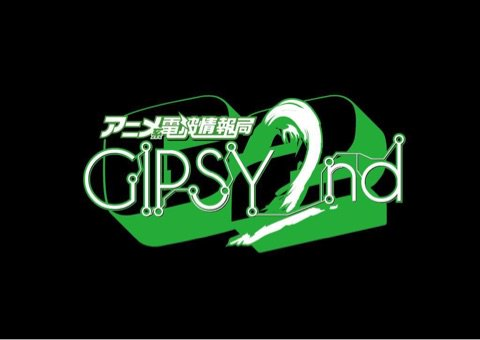 函館 アニメ系電波情報局 GIPSY 2nd