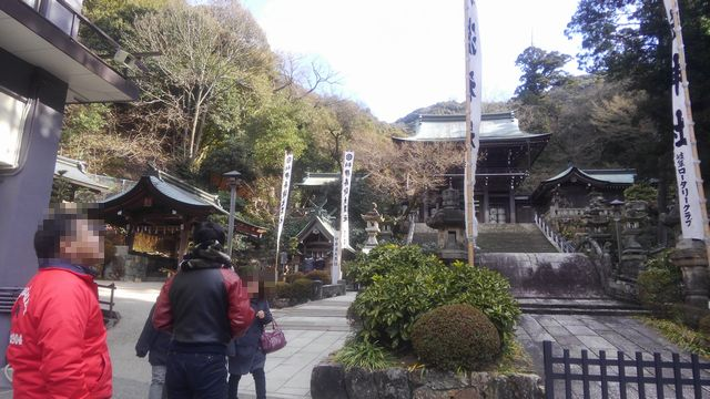 岐阜 スポーツスター 初詣2016