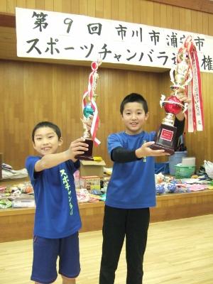 ichikawaurayasu2015 032 (300x400)