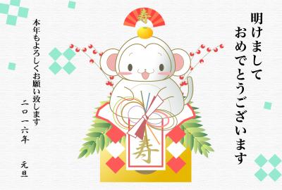 2016nenga_temp1.png