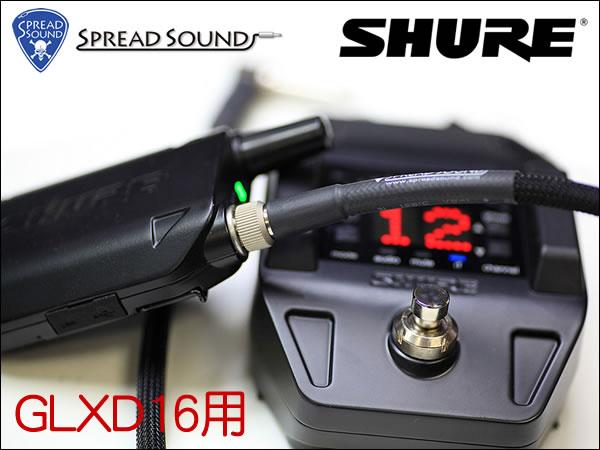 wireless-shure-010.jpg