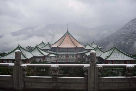 私立中国文化大学