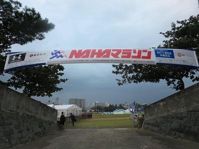 2015naha1