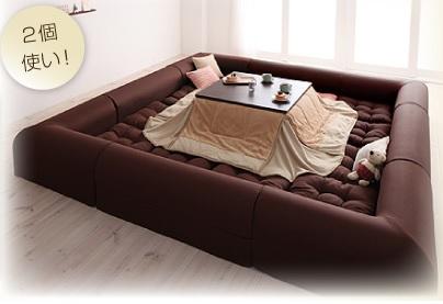 kotatsu_BR.jpg
