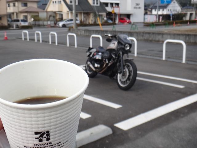 s-10:49玖珂コーヒー