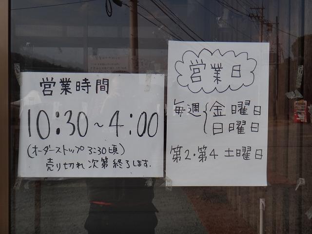 s-13:22営業日