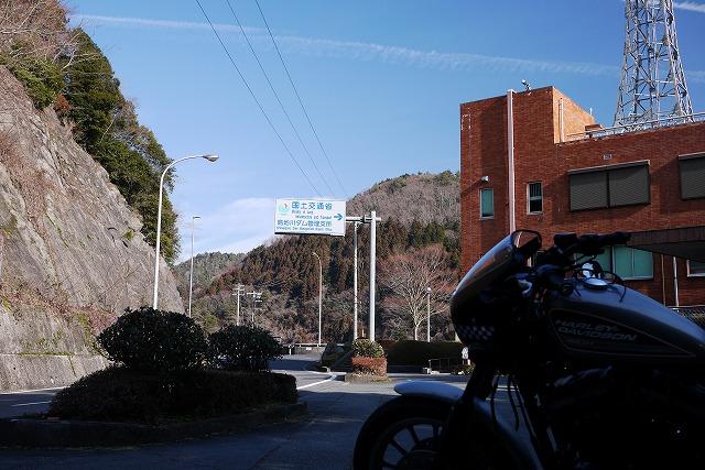 s-9:36島地川ダム