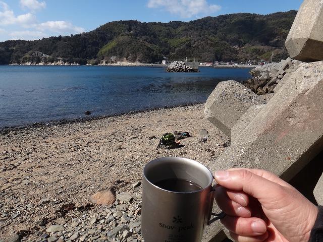 s-12:03コーヒー